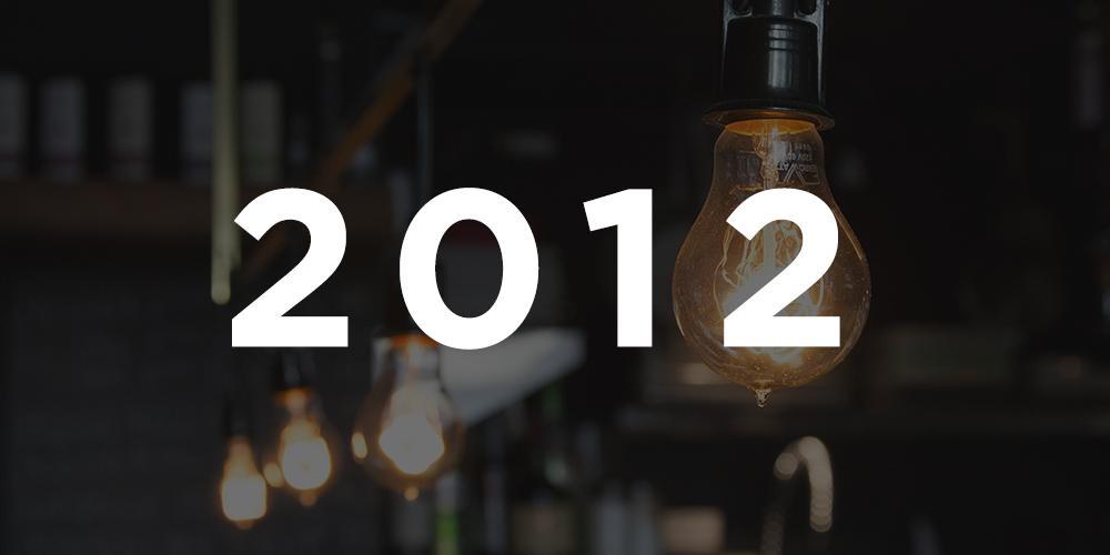 web-design-2012-winnipeg.jpg